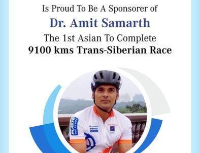 Events Sponsored Trans Siberian Race
