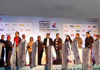 Events Sponsored Marathon January 2020