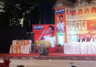 Events Sponsored Rajasthan Mahotsav