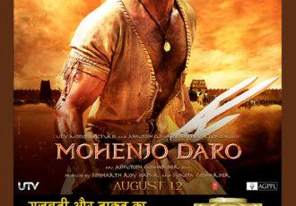 Co-branding with Mohenjo Daro 2016