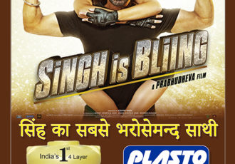 Co-branding with Singh is Bling