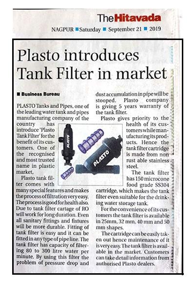 tank filter press release