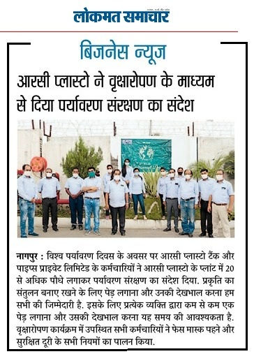 world environment day celebration in plasto