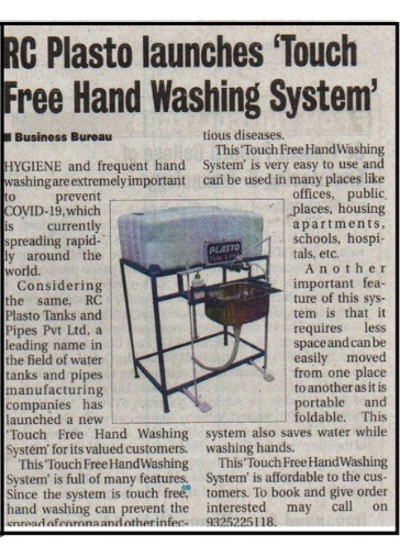 touch free handwash system